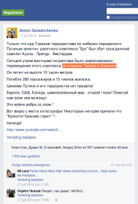 Gerashchenko Torez naar Snizhne