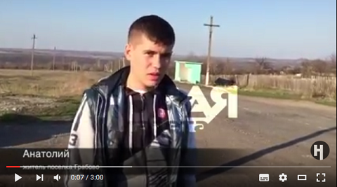 NG witness anatoliy
